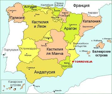 Провинции испании и их столицы 5 копеек 1831 ем фх